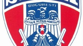 FCSB nu mai poate folosi numele Steaua în scop comercial