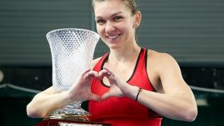 La Shenzhen, Simona Halep şi-a reamintit de turneele de junioare
