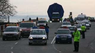 Șoferi, fiți atenți în trafic! Transport agabaritic până la Poarta 7!