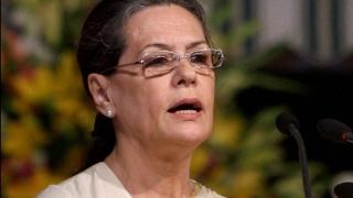 Sonia Gandhi a fost supusă unei intervenții chirurgicale