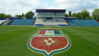 Echipa Oțelul Galați a intrat în faliment