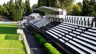 Clubul Sportul Studențesc a sărbătorit 100 de ani de la constituire