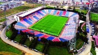 FCSB a câştigat procesul cu CSA Steaua. Ce se întâmplă cu marca Steaua Bucureşti