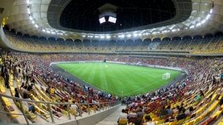 Arena Națională va fi închiriată mai scump