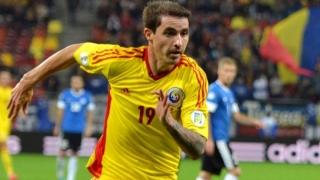 Bogdan Stancu a părăsit cantonamentul echipei naţionale a României