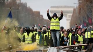 Stare de urgenţă în Franţa! Haos total!