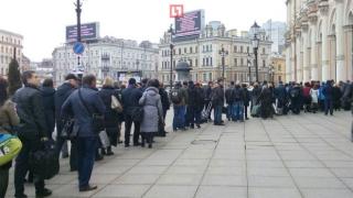 Stația de metrou Pionerskaia din Sankt Petersburg, închisă pentru scurt timp după un mesaj anonim