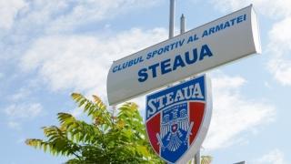 Steaua Armatei își ia adio de la visurile promovării