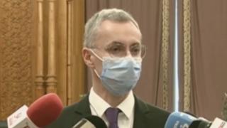 Stelian Ion: Secţiei de investigare a infracţiunilor din justiţie s-a dovedit ineficientă