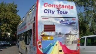 City TOUR continuă până pe 15 septembrie. Vezi programul!