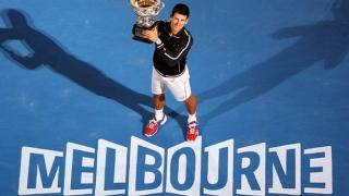 Surpriză uriașă în turneul masculin de tenis de la Melbourne