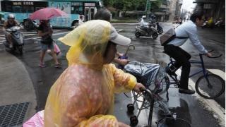 Taifunul Talim a perturbat transporturile în sud-vestul Japoniei