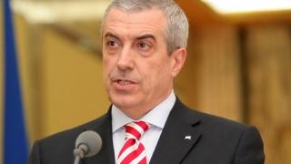 Tăriceanu: ALDE susține modificarea regulamentului Camerei Deputaților