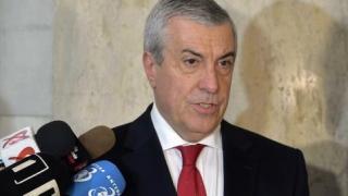 """""""USR încearcă să transforme Parlamentul într-un soi de Piaţa Matache"""""""