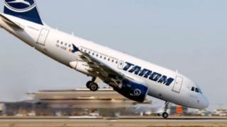 Incident aviatic: Cursă Tarom întoarsă pe aeroport după o oră de zbor