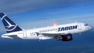 Tarom lansează cursa aeriană București - Hamburg