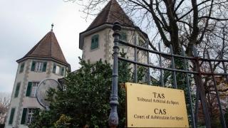 TAS a respins apelul formulat de Astra Giurgiu pentru neacordarea licenței UEFA