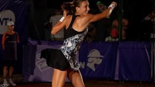 Petra Martic, victorie în trei seturi și calificare în sferturile de finală