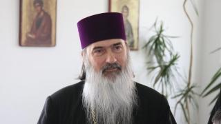 Pastorala de Paște a Arhiepiscopului Tomisului, ÎPS Teodosie