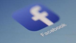 În atenţia utilizatorilor de Facebook! Ţeapă cu Iphone X