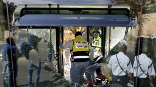 Cisiordania: Israeliană ucisă într-un atac cu un cuțit într-o colonie
