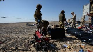 Aproape 300 de posibili teroriști din Egipt, trimiși în judecată
