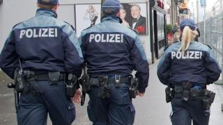 Unul dintre polițiștii împuscați de un extremist în Germania, a decedat