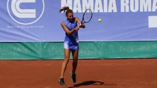 Trei românce în turul secund al calificărilor la Wimbledon