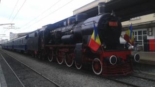 Decizie de ultimă oră a Casei Regale a României
