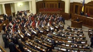 Tribunalul anticorupție, aprobat de Rada Supremă din Ucraina