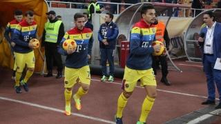 Tricolorii au urcat patru poziții în clasamentul FIFA