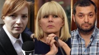 Ioana Băsescu, Elena Udrea și Dan Andronic, trimiși în judecată