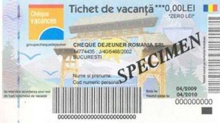 Legea turismului și legea tichetelor de vacanță, în dezbatere publică de săptămâna viitoare