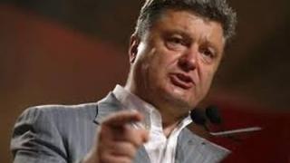 Petro Poroșenko: Ucraina este hotărâtă să recupereze regiunea Crimeea