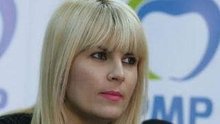 Gafă: DNA a acuzat-o pe Elena Udrea de o faptă pe care nu putea să o comită