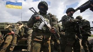 Trei militari ucraineni au murit în urma exploziei unei mine
