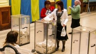 Alegeri parlamentare anticipate în Ucraina