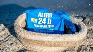 """CURSA EROILOR la Ultramaratonul """"Autism 24h Marea Neagră"""""""