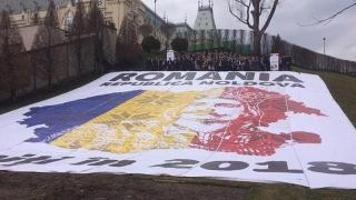Autoritățile locale din România și Republica Moldova au cerut Unirea!