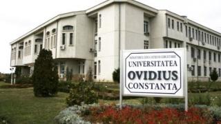 """ANUNȚ PUBLIC - UNIVERSITATEA """"OVIDIUS"""" DIN CONSTANȚA"""