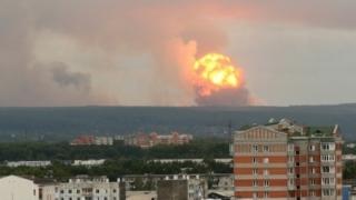 Un nou Cernobîl? Alerte şi panică pe Facebook după explozia rachetei ruseşti
