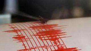 Un nou cutremur violent!  Vezi ce zonă a avut de suferit!