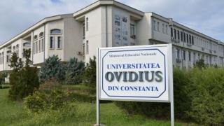 Conferință internațională organizată de Facultatea de Litere a UOC
