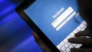 Cei mai mulți utilizatori români de Facebook locuiesc în regiunea Muntenia