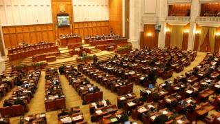 Când va avea loc ultima ședință a Camerei Deputaților din această legislatură