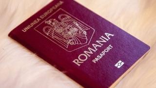Parlamentul vrea să prelungească valabilitatea paşapoartelor la 10 ani