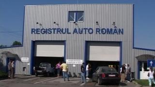 Aproape 5% din vehiculele verificate de RAR - pericol iminent de accidente