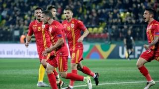 Victorie pentru România, victorie în memoria lui Denis Paşcovici