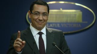 Curtea Supremă a ridicat o parte din interdicţiile dispuse în cazul lui Ponta