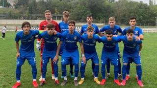 Axiopolis s-a impus în duelul cu FC Viitorul II